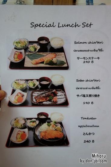 Miharu_005