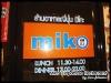 Miko_Japanese Restaurant002