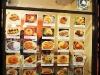 Miko_Japanese Restaurant019