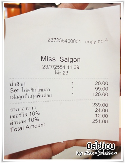 Miss_Saigon_015