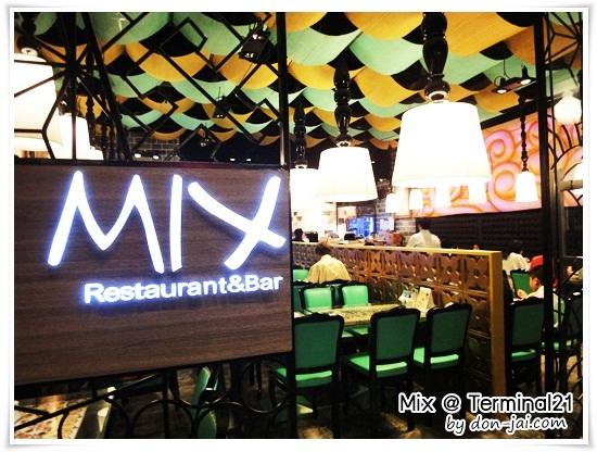 Mix_Terminal21_001