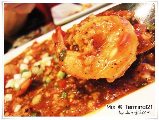 Mix_Terminal21_016