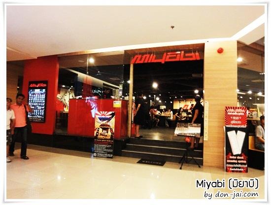 Miyabi_001