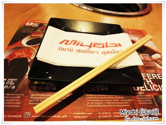Miyabi_004