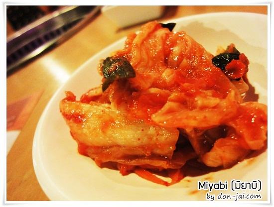 Miyabi_014