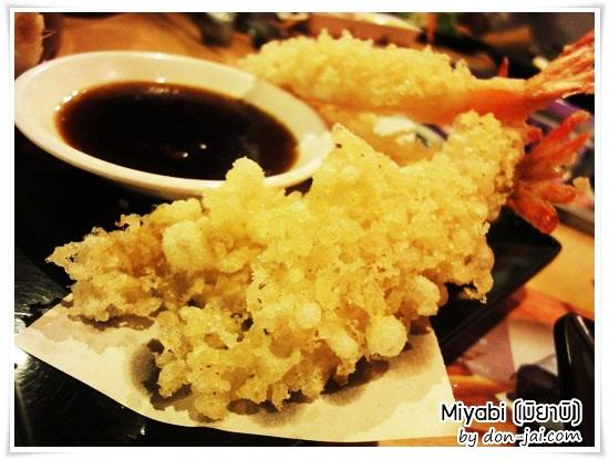 Miyabi_022