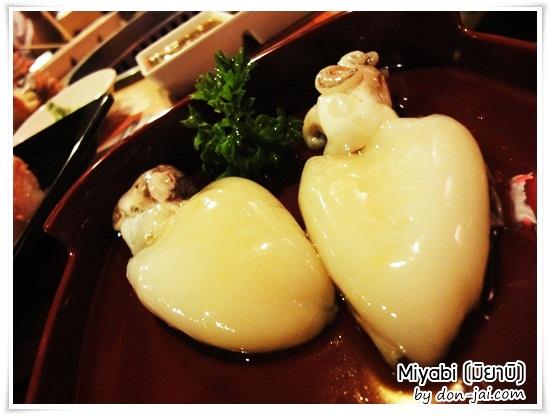 Miyabi_026