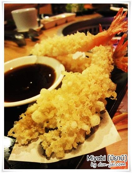 Miyabi_091