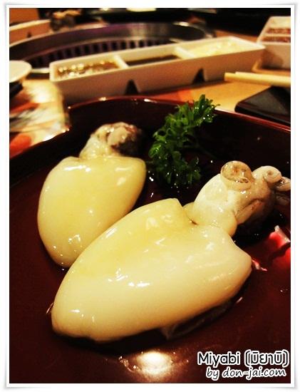 Miyabi_093