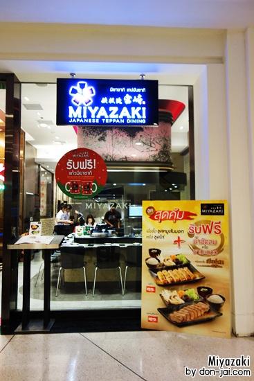 Miyazaki_022