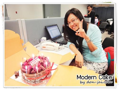 Modern_Cake_002