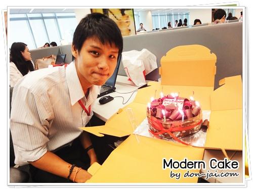Modern_Cake_003