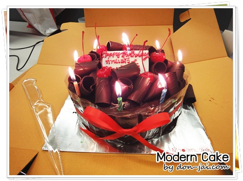 Modern_Cake_004