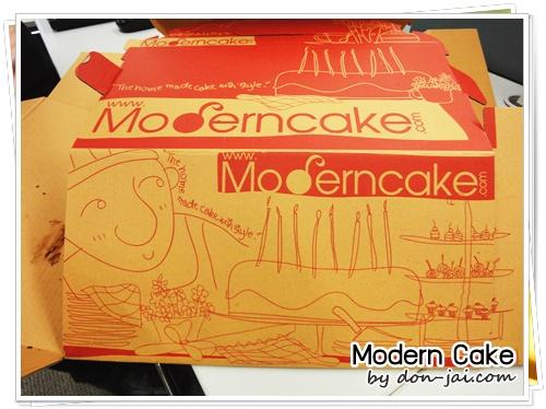 Modern_Cake_008