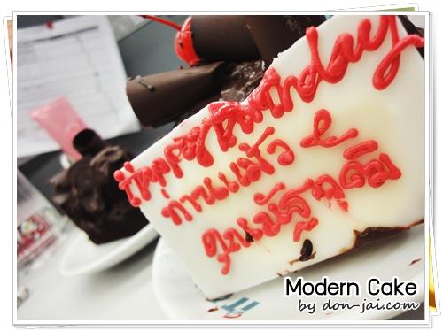 Modern_Cake_013