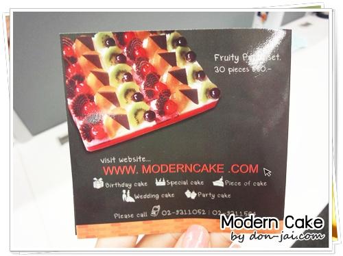 Modern_Cake_015