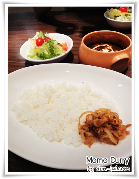 momo_curry_011