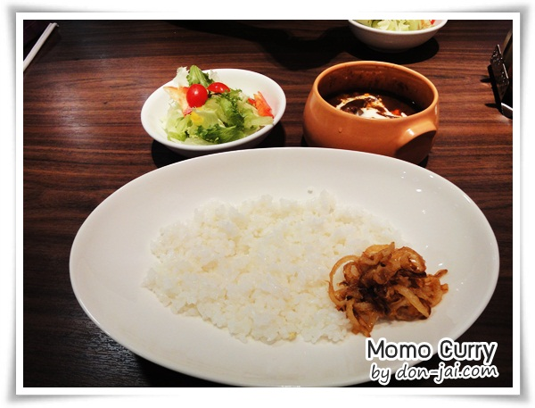 momo_curry_027