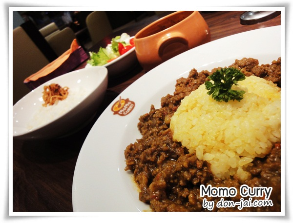 momo_curry_032