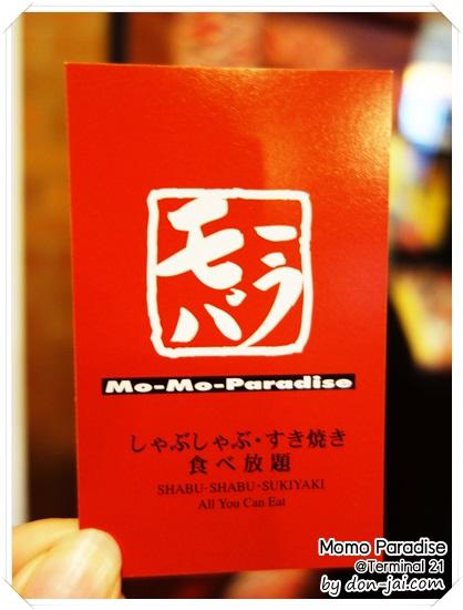 MomoParadise_001