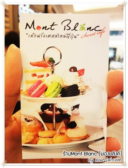Mont_Blanc_020