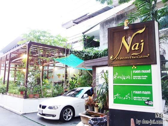 Naj_001