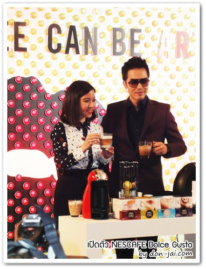 nescafe-dolce-gusto-event_014