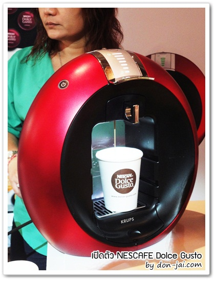 nescafe-dolce-gusto-event_028