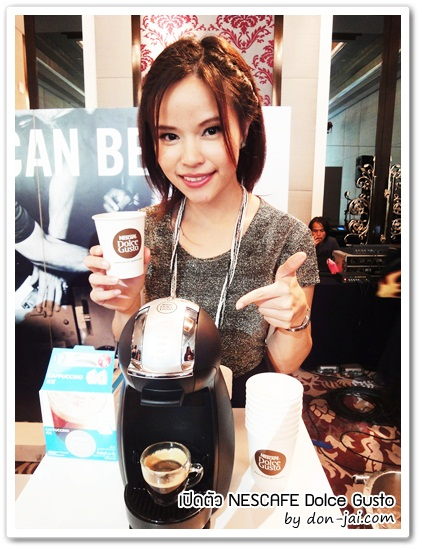 nescafe-dolce-gusto-event_031