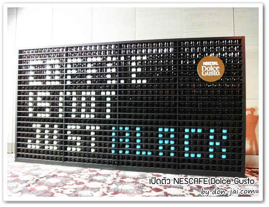 nescafe-dolce-gusto-event_034