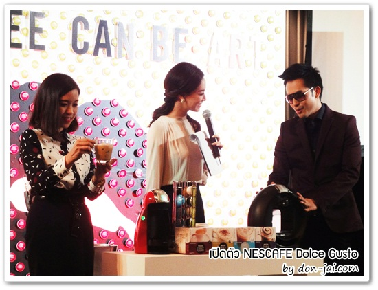 nescafe-dolce-gusto-event_047