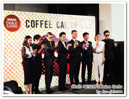 nescafe-dolce-gusto-event_049