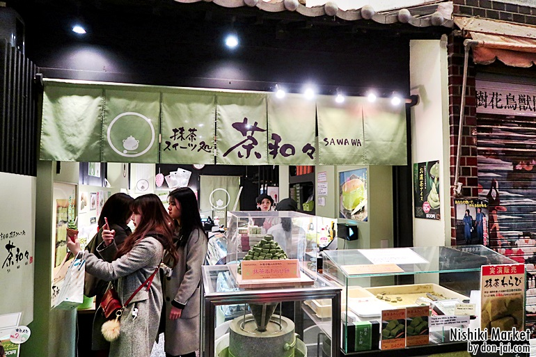 Nishiki_Market_005