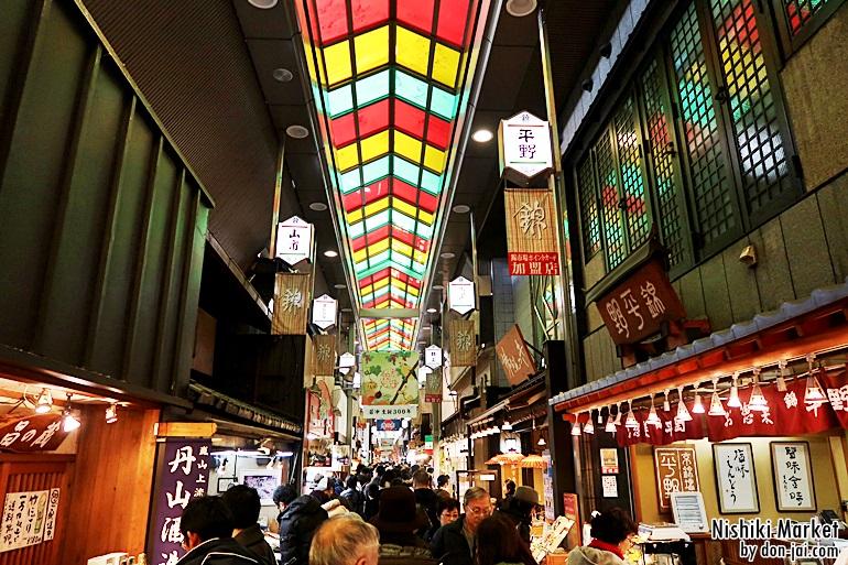 Nishiki_Market_007