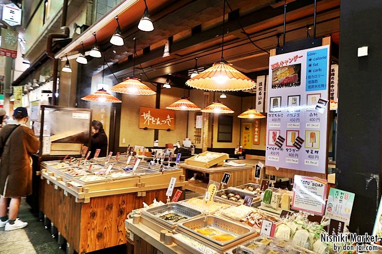 Nishiki_Market_008