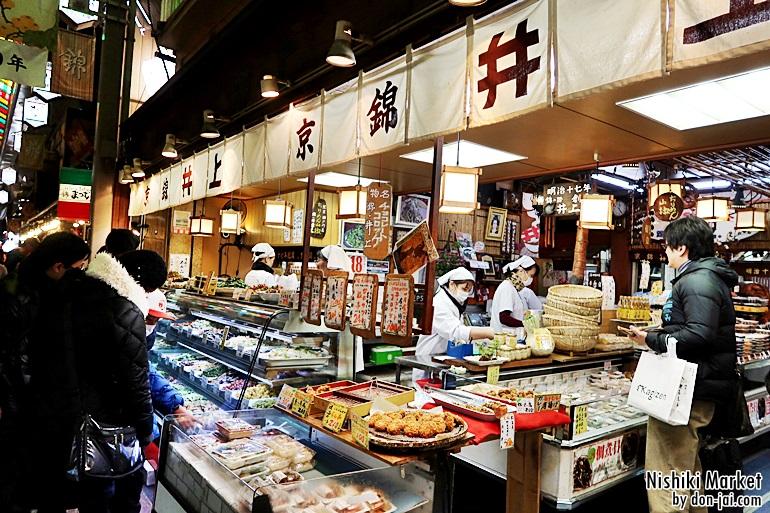 Nishiki_Market_009