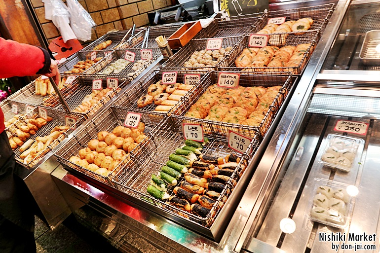 Nishiki_Market_011