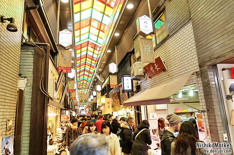 Nishiki_Market_015