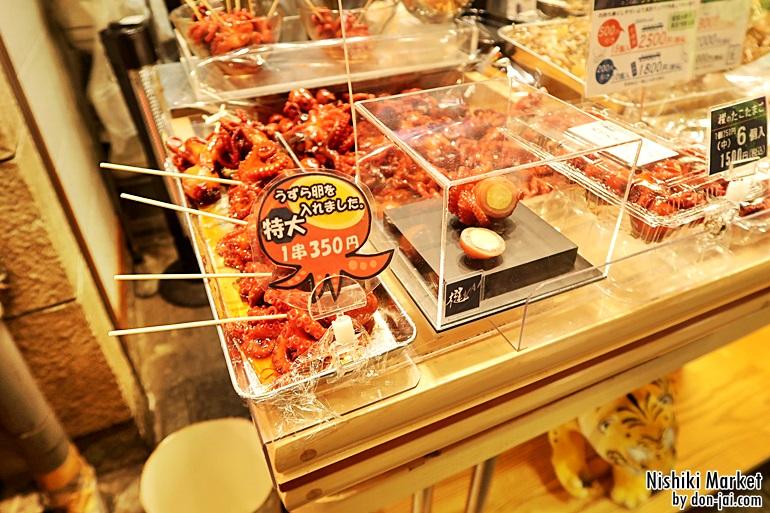 Nishiki_Market_016