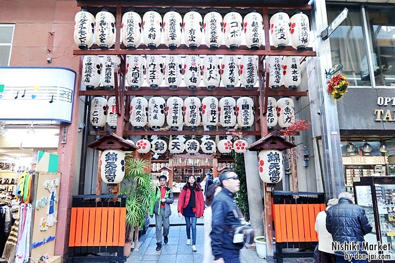 Nishiki_Market_019