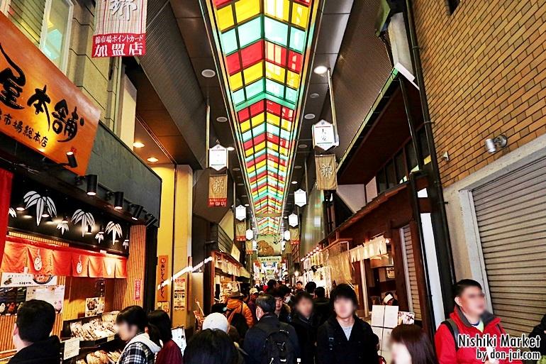 Nishiki_Market_020