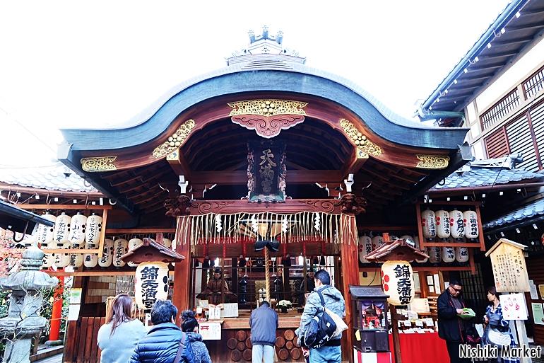 Nishiki_Market_022