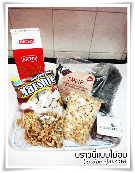 no-bake-brownies_001