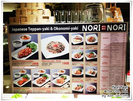 NoriNori_012