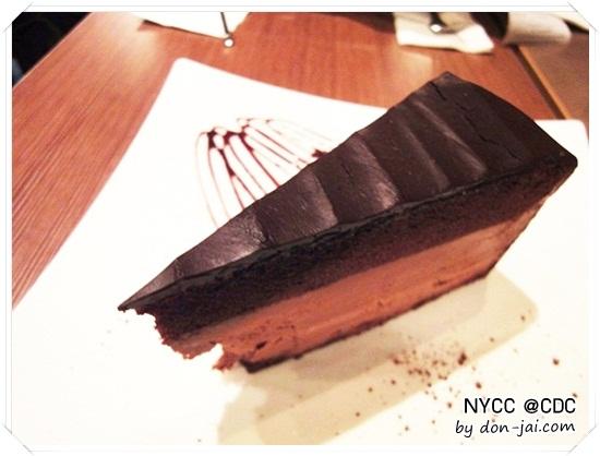 NYCC_CDC_030