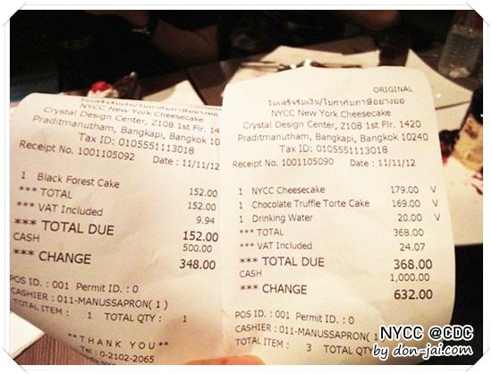 NYCC_CDC_033