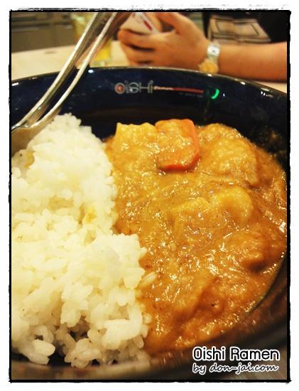 Oishi_Ramen_UnionMall_005