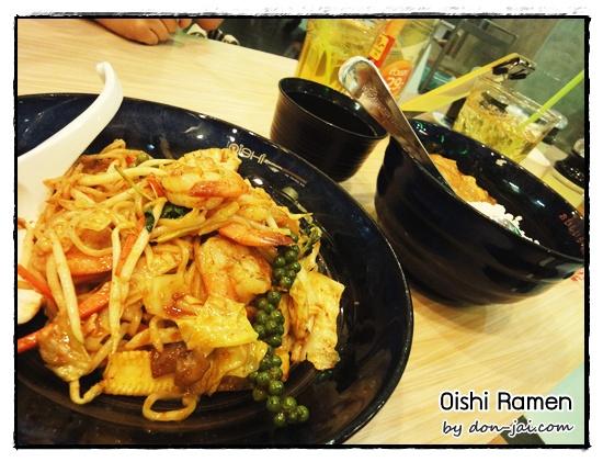 Oishi_Ramen_UnionMall_020