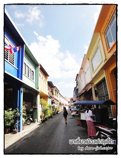 oldtown_phuket_005
