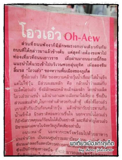 oldtown_phuket_013